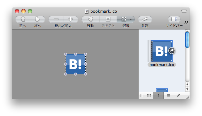f:id:onishi:20110517153400p:image