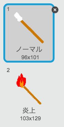 f:id:onishi:20170316123640j:plain:w100