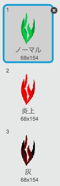 f:id:onishi:20170316124007j:plain:w100
