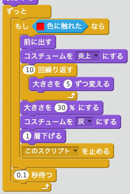 f:id:onishi:20170316124117j:plain:w220