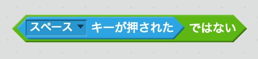 f:id:onishi:20170513174315j:plain:w250