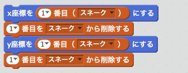 f:id:onishi:20170514121102j:plain:w300