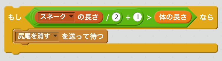 f:id:onishi:20170514122031j:plain:w400