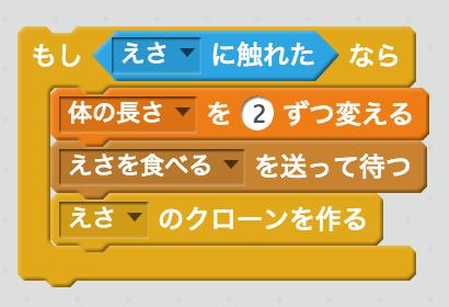 f:id:onishi:20170514122243j:plain:w200