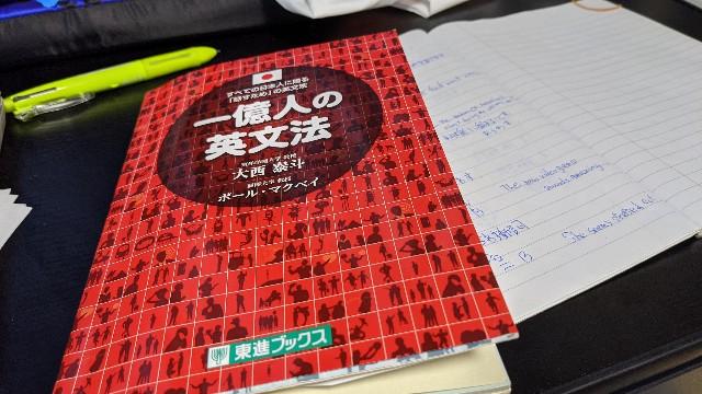 f:id:onisugo:20200607120157j:image