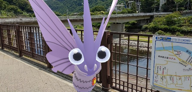 f:id:onisugo:20200609202707j:image