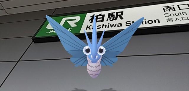 f:id:onisugo:20200626005018j:image