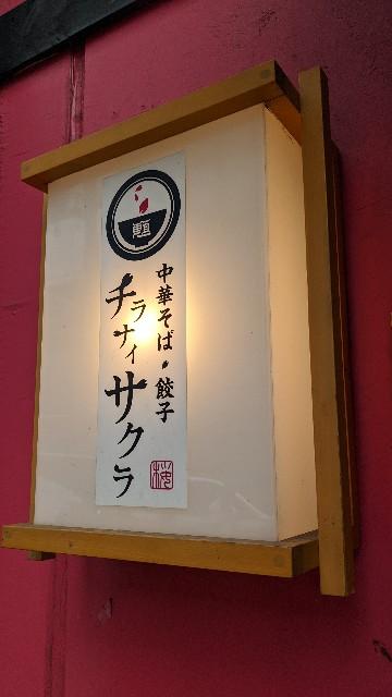 f:id:onisugo:20200914224858j:image