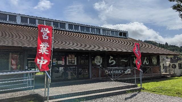 f:id:onisugo:20200919154252j:image