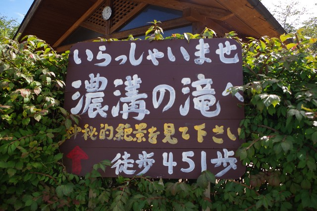 f:id:onisugo:20200919155056j:image