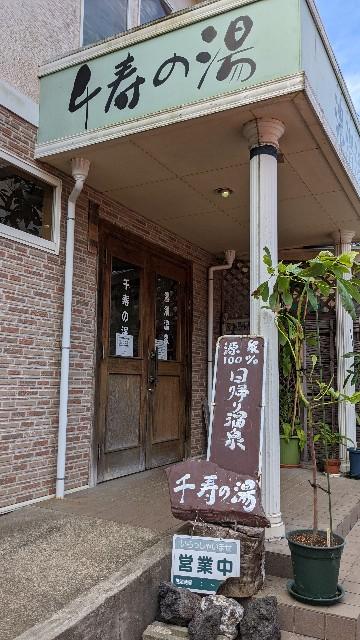f:id:onisugo:20200919155635j:image