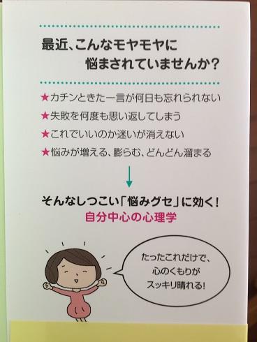 f:id:onitamaume:20171226135402j:plain