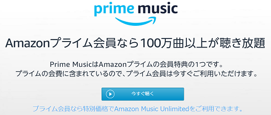 f:id:onitamaume:20180123111352p:plain