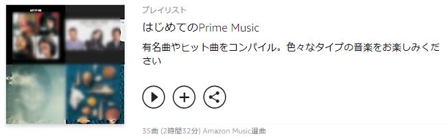 f:id:onitamaume:20180123112407p:plain