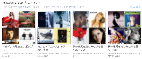 f:id:onitamaume:20180123115034p:plain