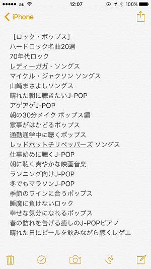 f:id:onitamaume:20180123131311p:plain