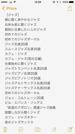 f:id:onitamaume:20180123131346p:plain