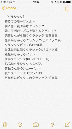 f:id:onitamaume:20180123131424p:plain