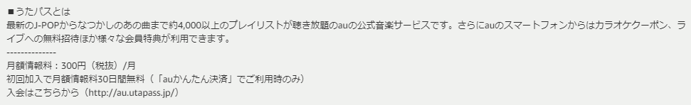 f:id:onitamaume:20180123134914p:plain