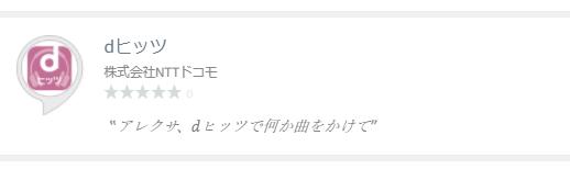 f:id:onitamaume:20180123135513p:plain