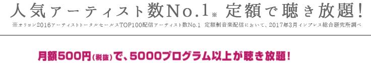 f:id:onitamaume:20180123141329p:plain