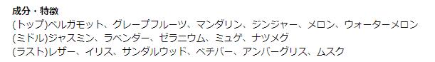 f:id:onitamaume:20180206085049p:plain