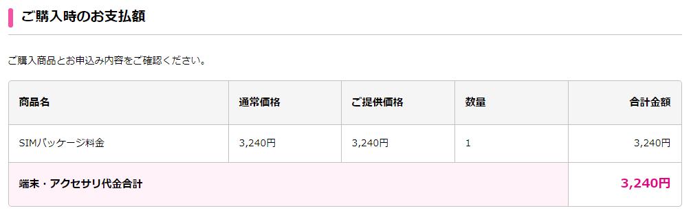 f:id:onitamaume:20180214102334p:plain