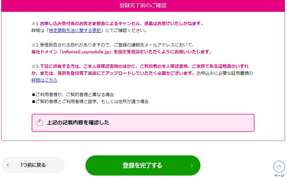f:id:onitamaume:20180214102437p:plain