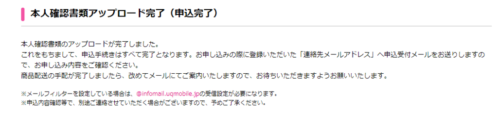 f:id:onitamaume:20180214102510p:plain