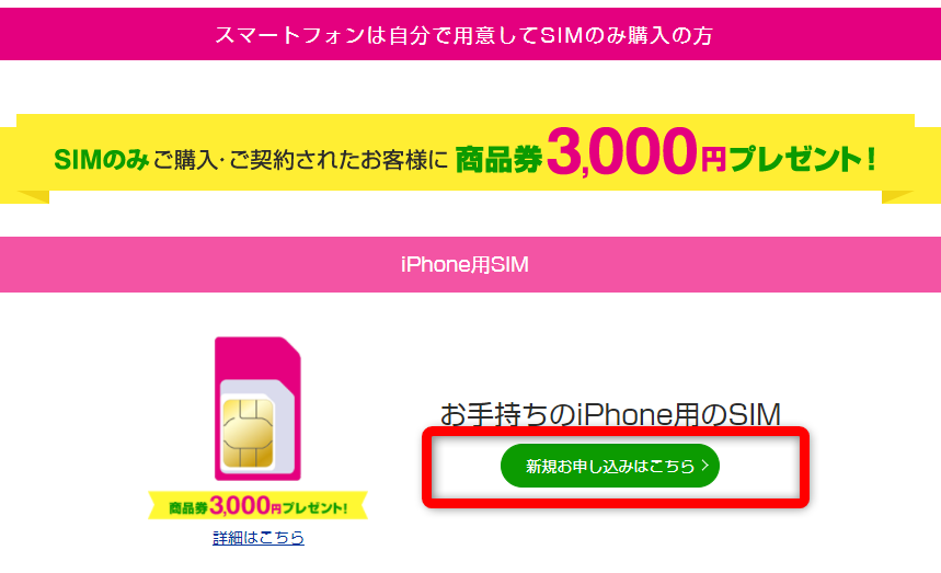 f:id:onitamaume:20180214115556p:plain
