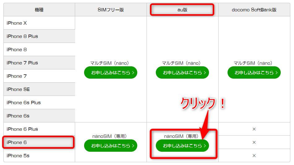 f:id:onitamaume:20180214120311p:plain