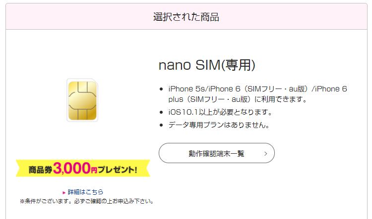 f:id:onitamaume:20180214120750p:plain