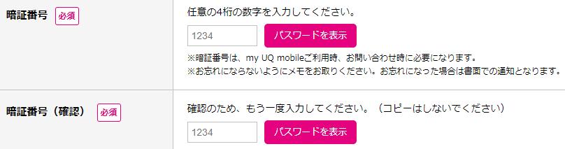 f:id:onitamaume:20180214125203p:plain