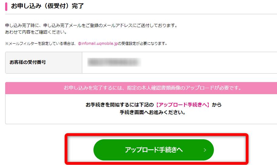 f:id:onitamaume:20180214125846p:plain