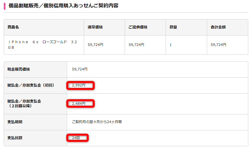 f:id:onitamaume:20180214132638p:plain