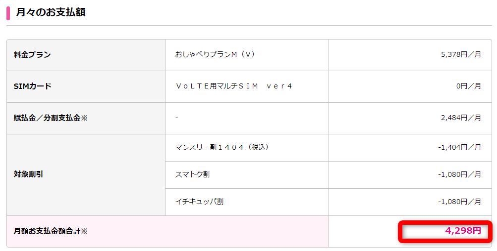 f:id:onitamaume:20180214132717p:plain