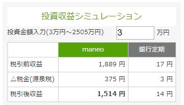 f:id:onitamaume:20180217101714p:plain