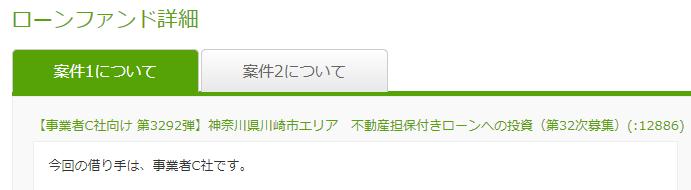 f:id:onitamaume:20180217102323p:plain