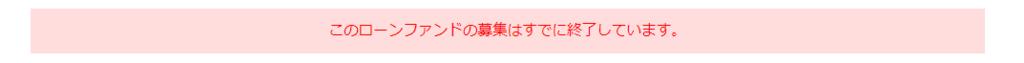f:id:onitamaume:20180217104013p:plain