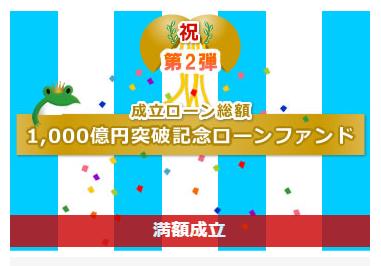 f:id:onitamaume:20180217104451p:plain
