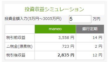 f:id:onitamaume:20180217111920p:plain