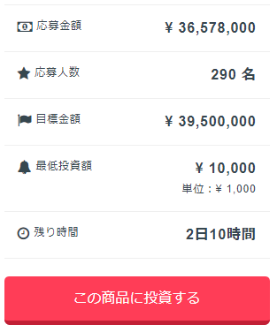 f:id:onitamaume:20180217130616p:plain