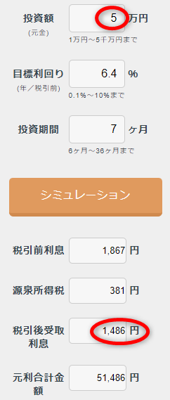 f:id:onitamaume:20180217130809p:plain