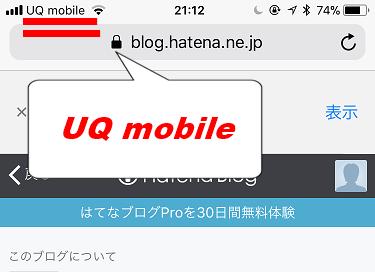 f:id:onitamaume:20180222215442p:plain