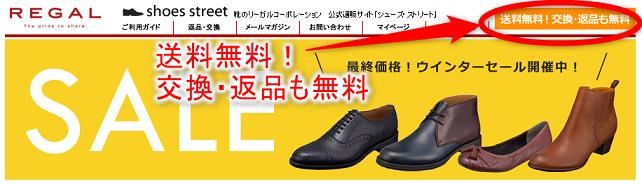 f:id:onitamaume:20180224105624p:plain