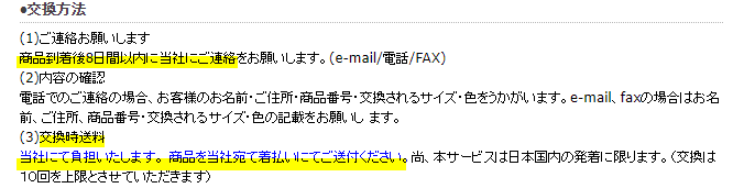 f:id:onitamaume:20180224110423p:plain