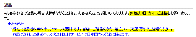 f:id:onitamaume:20180224110915p:plain