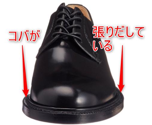 f:id:onitamaume:20180305092110p:plain