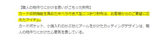 f:id:onitamaume:20180309104554p:plain