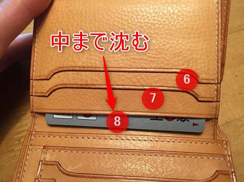 f:id:onitamaume:20180309111601p:plain